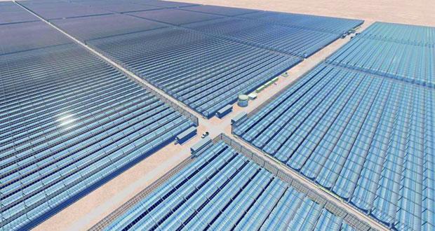 """تخفيض كلفة مشروع """"مرآة"""" لتوليد البخار بالطاقة الشمسية بنسبة 46%"""