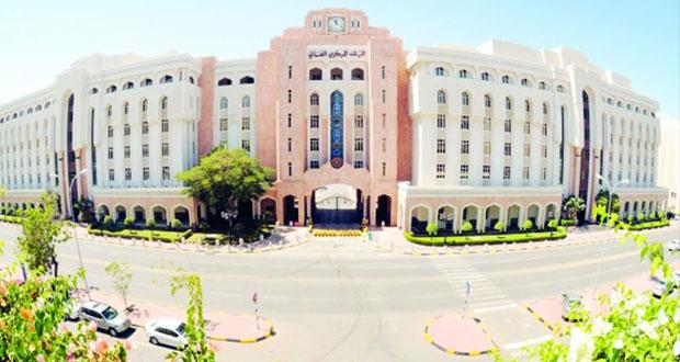 أكثر من 12 مليار ريال عماني القيمة الإجمالية للودائع الخاصة بالبنوك التجارية في السلطنة بنهاية أبريل الماضي