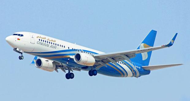 «الطيران العماني» يحقق في أسباب انفجار إطاري طائرته من نوع بي 737ـ 800 بتنزانيا