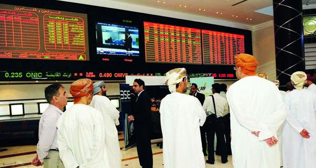560.4 مليون ريال عماني قيمة التداول بسوق مسقط في النصف الأول من العام الجاري