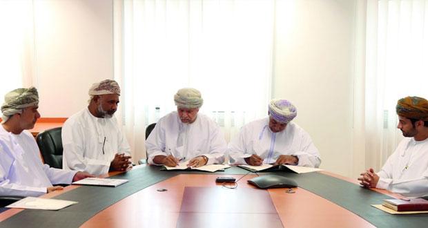 """""""النماء للدواجن"""" توقع 3 اتفاقيات مع شركات متخصصة بالدراسات المائية والطوبوغرافية والبيئية"""