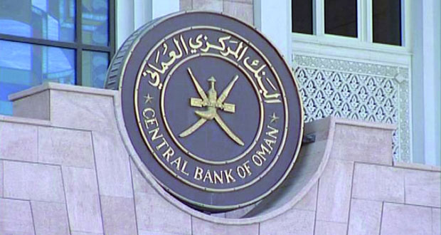 القطاع المصرفي بالسلطنة يواصل أداءه الجيد في النصف الأول