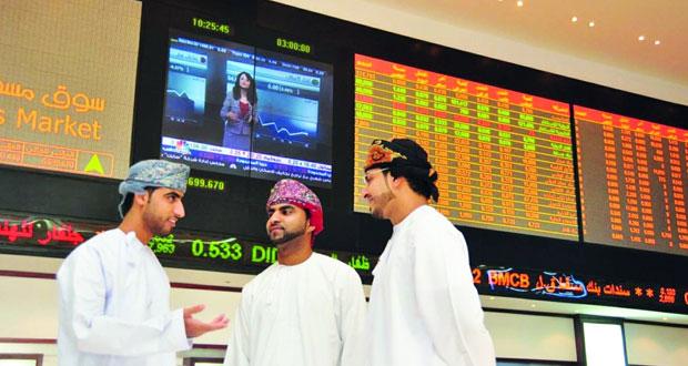 أكثر من 494 مليون ريال عماني تداولات سوق مسقط بنهاية مايو