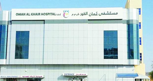 الأحد القادم .. وزير التنمية الاجتماعية يفتتح مستشفى عُمان الخير بعبري