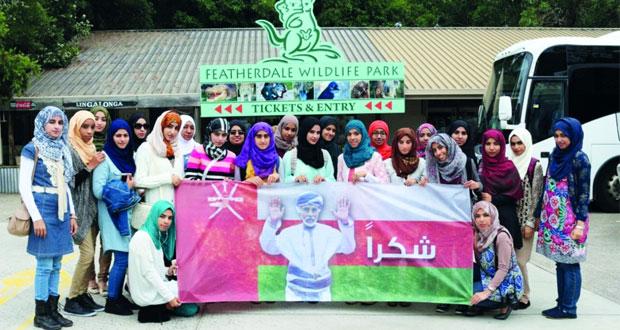 غدا .. انطلاق الرحلة الطلابية السنوية التاسعة عشرة للطلبة المجيدين بجامعة السلطان قابوس