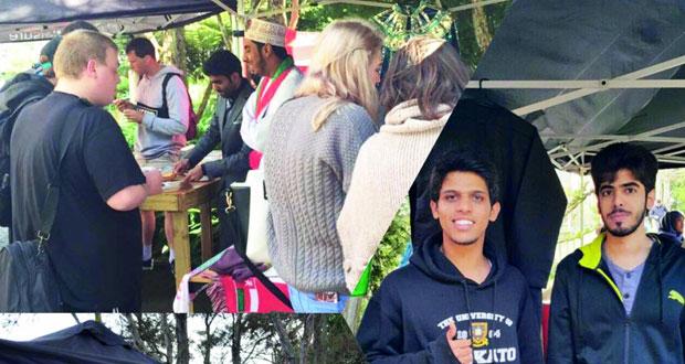 طلبة السلطنة يشاركون في اليوم الإسلامي بجامعة وايكاتوا النيوزيلندية