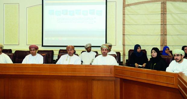 الاعتماد الاكاديمي ينظم عرضاً مرئياً حول الوثائق الأساسية بمشروع تطوير الإطار الوطني للمؤهلات