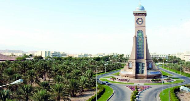 جامعة السلطان قابوس تفتح أبوابها لاستقبال 3000 طالب وطالبة للعام الأكاديمي الجديد