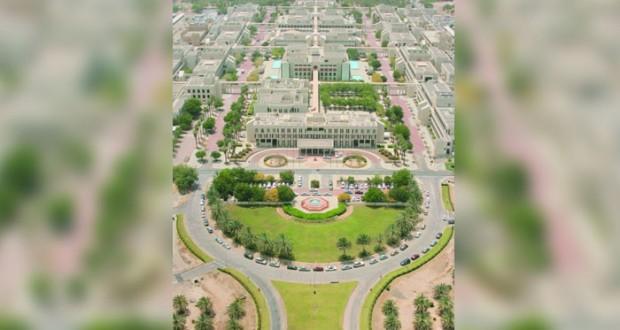 جامعة السلطان قابوس تستعد لاستقبال الطلبة الجدد المنتسبون للدراسة فيها