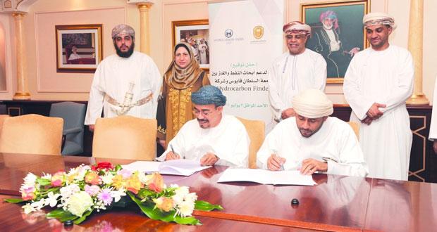 """جامعة السلطان قابوس توقع عقدا بحثيا مع شركة """"هايدروكاربون فايندر"""""""