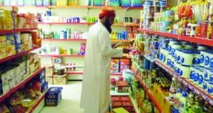 استعدادات مكثفة لبلدية نـزوى خلال إجازة عيد الفطر المبارك
