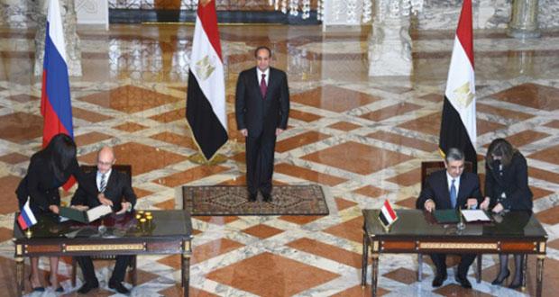 (النووي) المصري ..