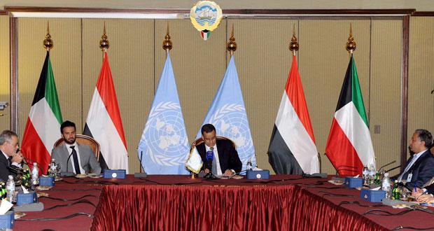 اليمنيون يستأنفون مشاورات السلام بمشاركة جميع الأطراف المعنية
