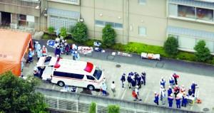 الإرهاب يبكي فرنسا مجددا .. وينتقل إلى اليابان