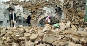 اليمن: الحكومة تعلن نهاية المفاوضات
