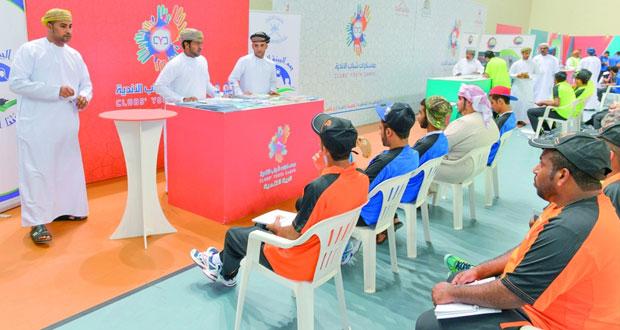 الشؤون الرياضية بجنوب الشرقية تكمل استعدادها لتنظيم معسكر شباب الأندية الثاني 2016