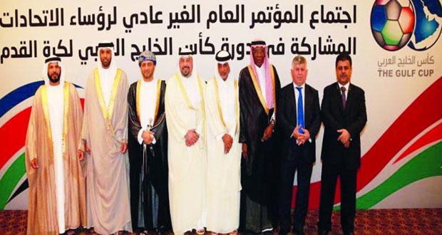 اتحاد كأس الخليج لكرة القدم يشكل لجانه