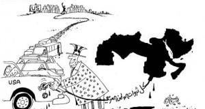 كل ثروات الوطن العربي