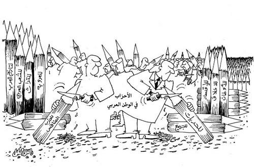 الاحزاب في الوطن العربي