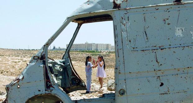الفلسطينيون يطالبون بوقف إفلات دولة الاحتلال من العقاب
