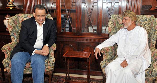 السلطنة والأمم المتحدة تبحثان بناء وتعزيز الثقة بين الأطراف اليمنية