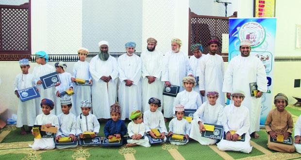 فريق قلهات بصور يحتفل بختام المسابقة الرمضانية الرابعة لحفظ وتلاوة القرآن الكريم