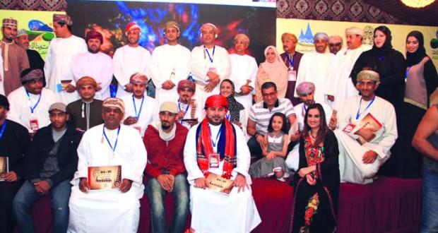 """""""النقطة السوداء"""" أفضل فيلم عماني في ملتقى ظفار"""