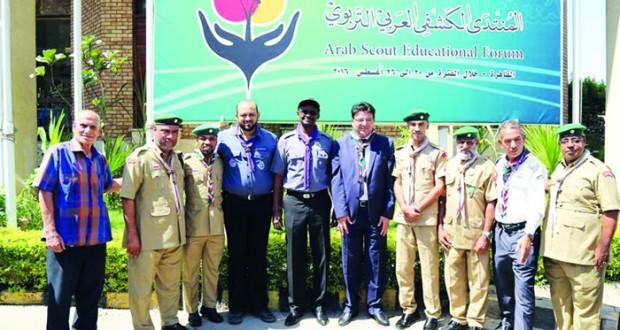كشافة السلطنة تشارك في فعاليات المنتدى الكشفي العربي التربوي بالقاهرة