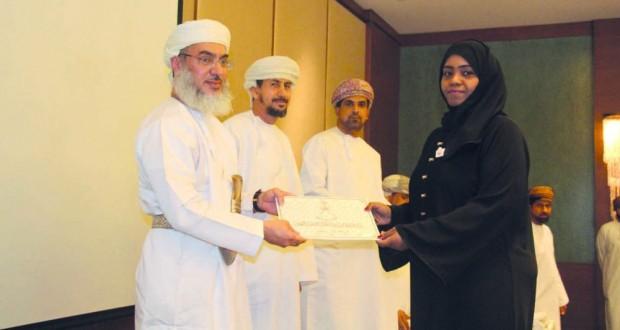 ختام الملتقى التربوي السابع للهيئة التدريسية والوظائف المرتبطة بها بمركز السلطان قابوس العالي للثقافة والعلوم