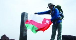 علم السلطنة على قمة جبل فوجي
