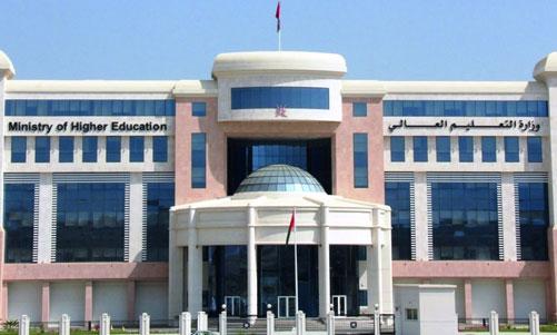 برامج أكاديمية متنوعة بجامعة مسقط
