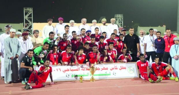 ظفار يتوج بكأس كرة القدم لمهرجان صلالة السياحي