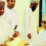 تكريم الفائزين في مسابقة الحمراء الثقافية