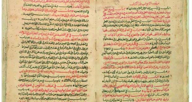 """في دار المخطوطات بـ """"التراث والثقافة """" .. مخطوطات نادرة قاومت الضياع"""