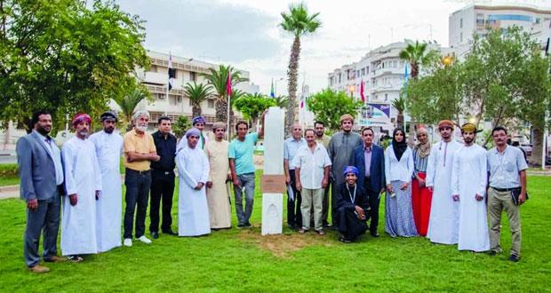 فنانو عمان يحتفون بـ«صفاقس عاصمة الثقافة العربية 2016»
