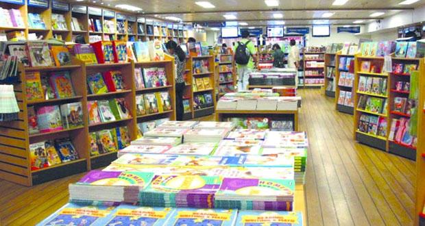 الجابون تستقبل أكبر مكتبة عائمة فـي العالم