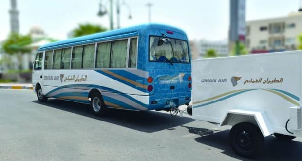 الطيران العُماني يوفر خدمة حافلات مجانية لمسافريه في العين