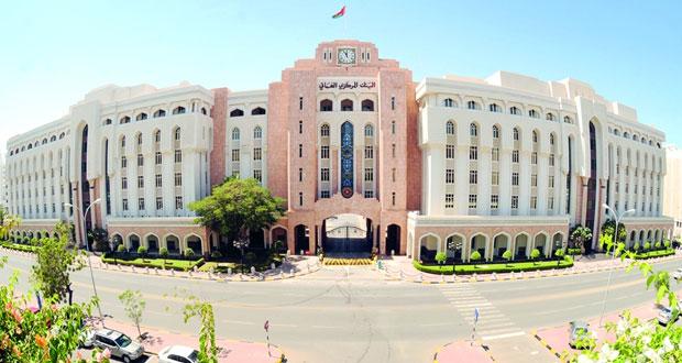 ارتفاع إجمالي أصول البنوك التجارية التقليدية بنسبة 1ر6 % ليصل 1ر29 مليار ريال عماني