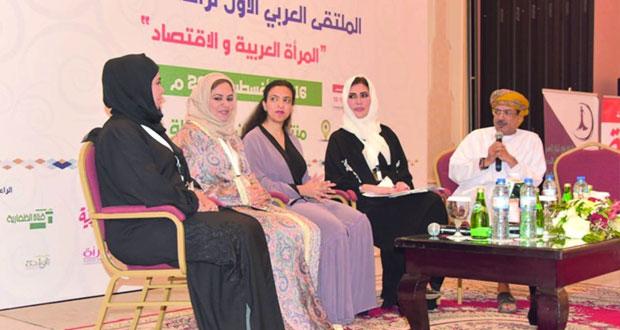 الملتقى العربي الأول لرائدات الأعمال بظفار يتواصل لليوم الثاني