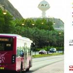 """فبراير المقبل.. """"مواصلات"""" تستضيف المؤتمر السابع للاتحاد العالمي للمواصلات العامة في الشرق الأوسط"""