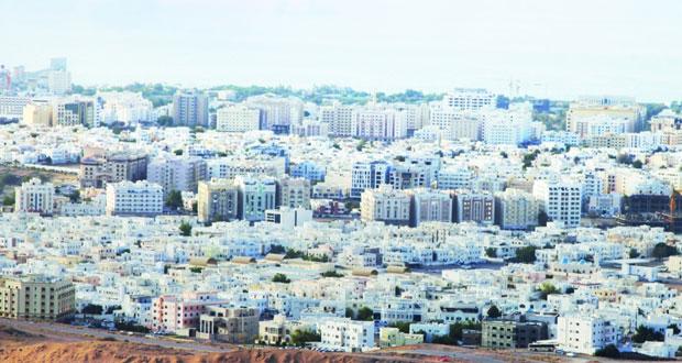 التداول العقاري يتخطى حاجز الـ «6» مليارات ريال عماني حتى نهاية يونيو