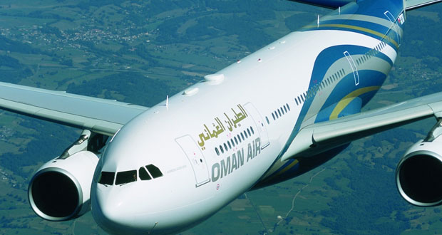23 ألف مقعد إضافي وفرها الطيران العماني إلى صلالة لدعم موسم الخريف