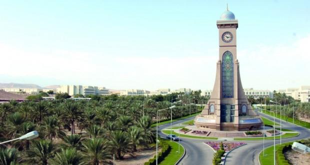 جامعة السلطان قابوس تدعم المؤسسات الصغيرة والمتوسطة