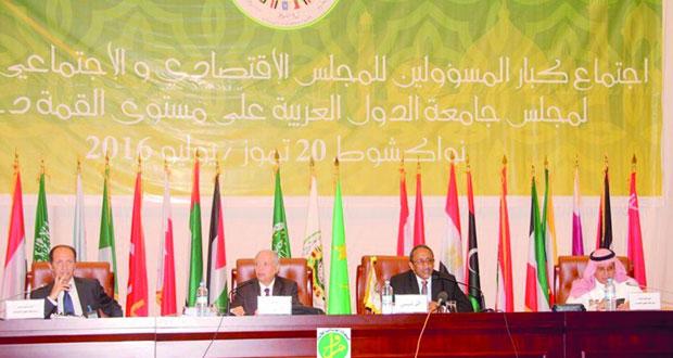 بدء أعمال اجتماع المجلس الاقتصادي والاجتماعي العربي في القاهرة