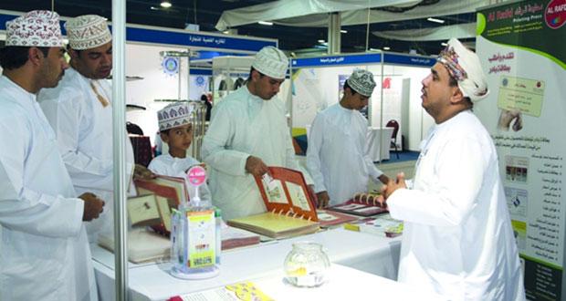 23 نوفمبر القادم .. معرض «إبداعات عمانية 4» تحت عنوان «استدامة»