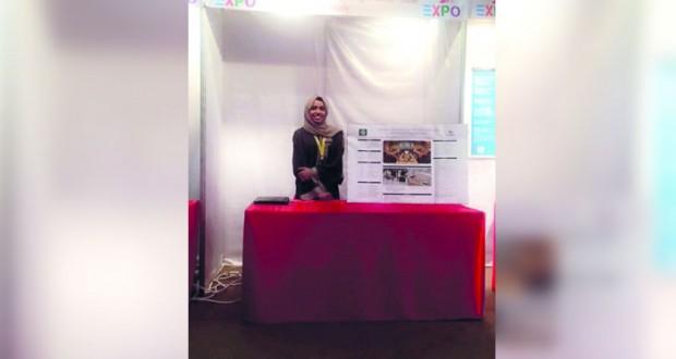 طالبة عمانية تحصل على المركز الثالث في مسابقة إكسبو عمان للطلاب المبتعثين بمجال الصحة والبيئة