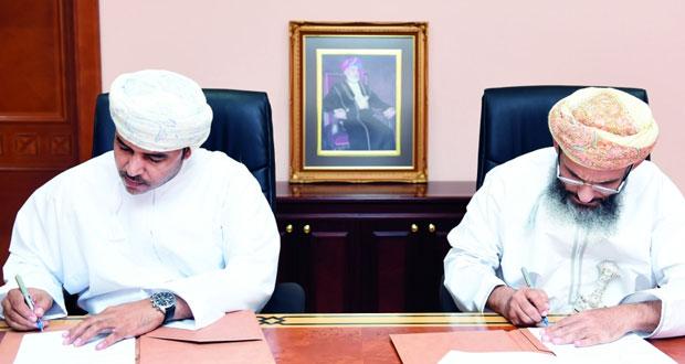"""التربية والتعليم وتنمية نفط عمان توقعان مذكرة تفاهم لتمويل """"مكتبة وسائط الواقع الإفتراضي"""""""