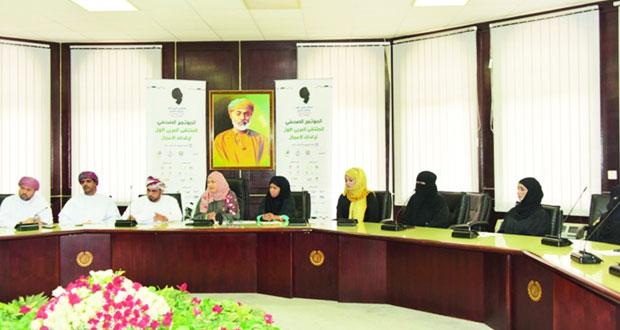 الاثنين القادم .. افتتاح اعمال الملتقى العربي الأول لرائدات الإعمال