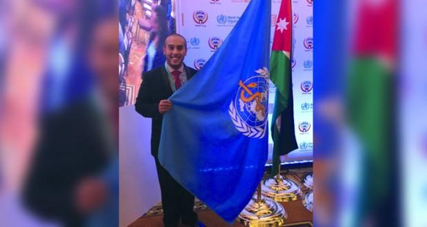 اختيار طالب من جامعة السلطان قابوس لمنصب المدير الإقليمي للاتحاد الدولي لجمعيات طلبة الطب