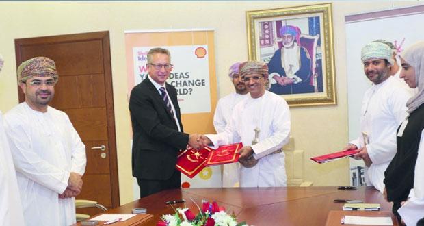 «التعليم العالي» و «شل عمان» توقعان مذكرة تفاهم لتدشين مسابقة « شل للأفكار»